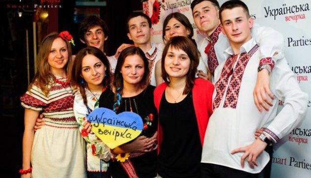 Українську молодь Варшави запрошують на вечірку