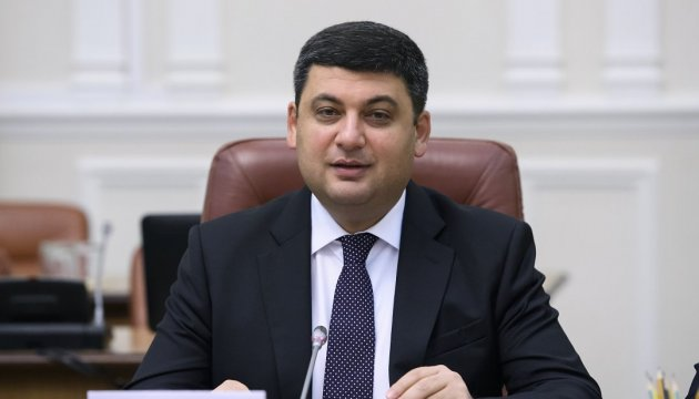 Groysman holds a conference call on pension reform today