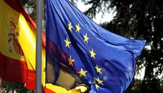 ЕС не признает референдум в Каталонии и призывает к диалогу