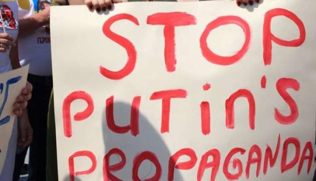 Франція планує закривати телеканали та ЗМІ, що діють під впливом РФ
