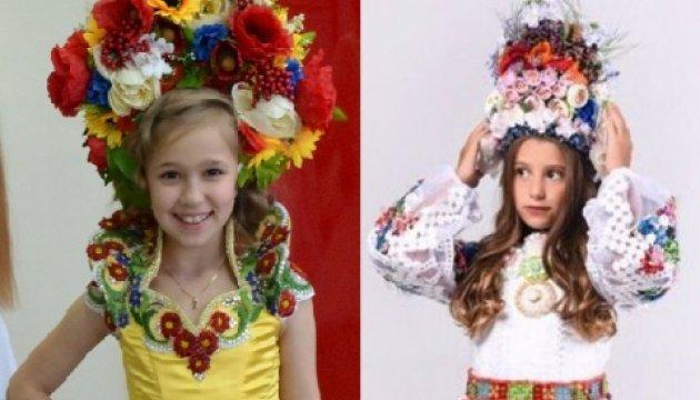 Маленькі українки привезли перемогу з конкурсу краси у Греції