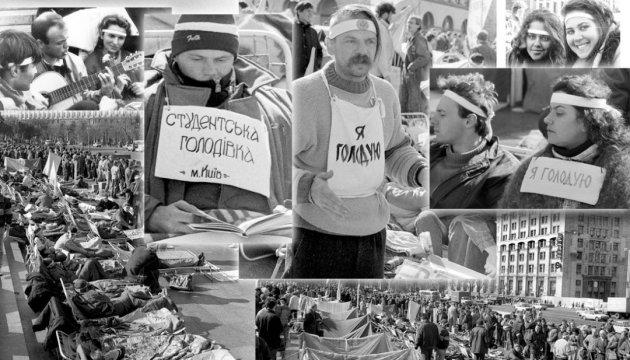 Під час студентського голодування весь Київ ходив туди, як на прощу
