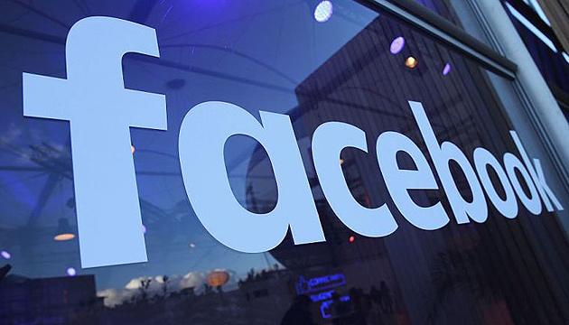 Facebook не видалятиме рекламу кампанії Трампа із заявами про Байдена і Україну