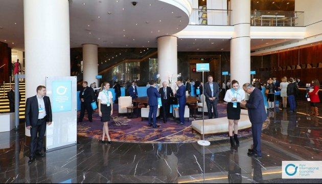 Le Forum international sur l'investissement aura lieu du 5 au 6 octobre 2017 à Kyiv