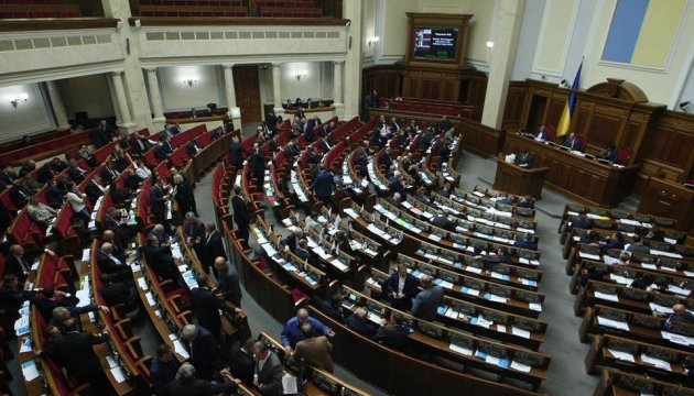 Parliament approves judicial reform