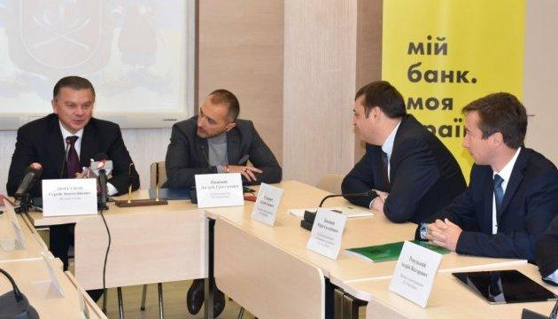Вінницька міськрада і «Ощадбанк» допоможуть підприємцям з пільговими кредитами