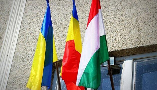 Венгрия с Румынией будут добиваться изменений в украинском законе об образовании