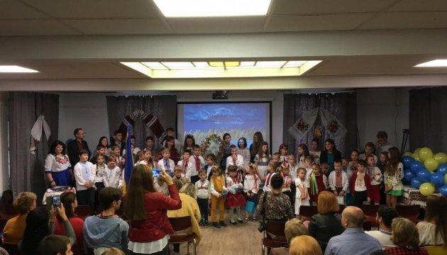 В українській школі Брюсселя пролунав перший дзвоник