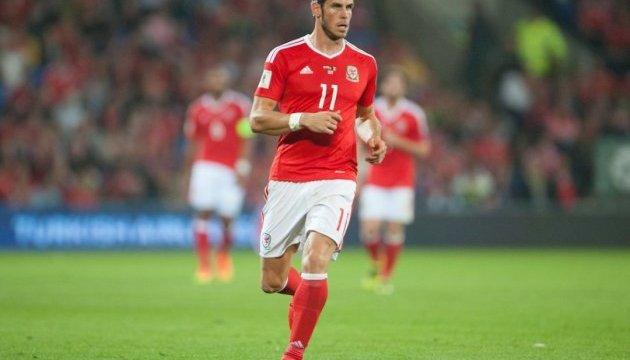 Футбол: Бейл не зіграє за Вельс у матчах проти Грузії та Ірландії