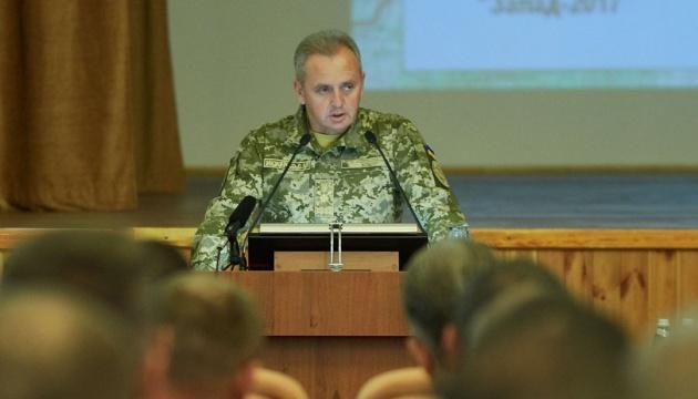 АТО на Донбассе переформатируют в операцию Объединенных сил - Муженко