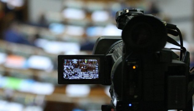 Депутати вшанували хвилиною мовчання захисників Донецького аеропорту