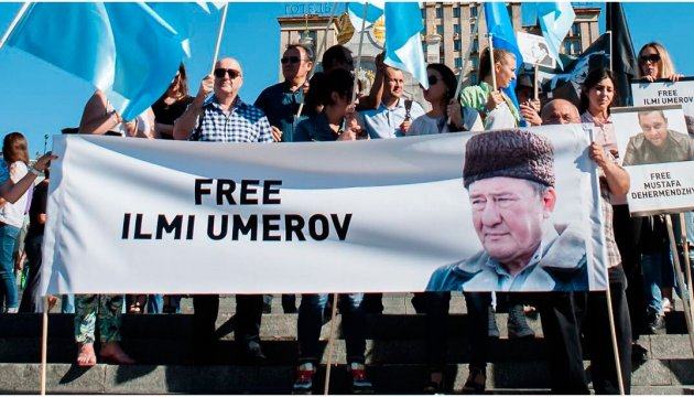 Rally in support of Umerov to be held in Toronto