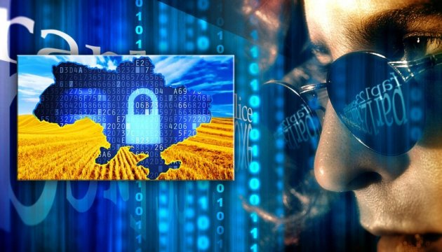 Чи є розуміння всередині України проблем кібербезпеки?