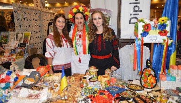 Українці Йорданії візьмуть участь в щорічній дипломатичній ярмарці