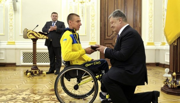 Poroshenko presents awards to Ukraine's Invictus Games participants