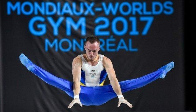 Чемпіонат світу з гімнастики: Верняєв на п'ятому місці після кваліфікації