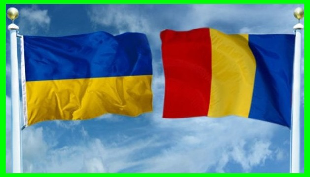 Association of Romanian Teachers of Odesa Region founded in Izmail