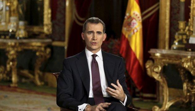 Король Іспанії -  про лідерів Каталонії: Вони зруйнували систему