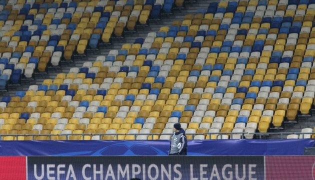 Kiew: Renovierung des Olympiastadion für Champions-League-Finale 2018