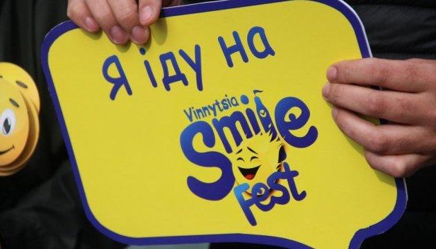 Винничане устроят «улыбающуюся» пятницу