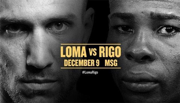 Бій Ломаченко – Рігондо може побити рекорд відвідуваності Madison Square Garden