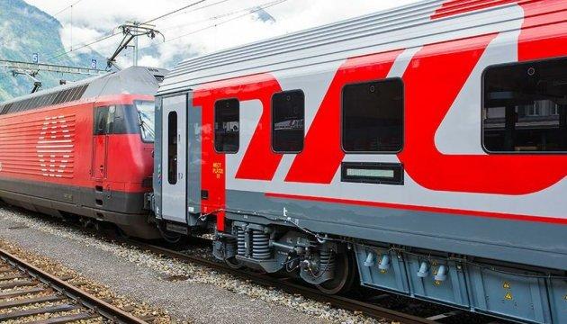 РФ запустить пасажирські потяги в обхід України