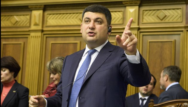 PM Groysman travels to Moldova