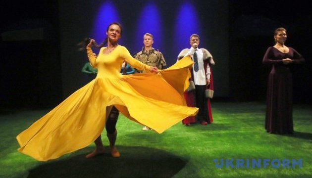 Украинскую пьесу