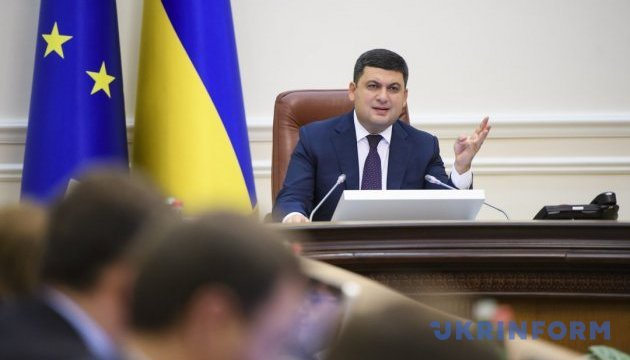 Groysman not ruling out attempts to stop pension reform through court