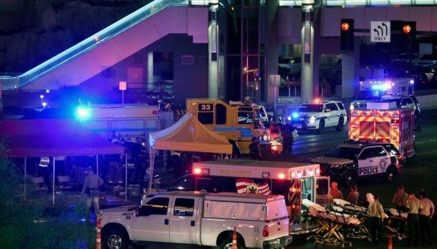 Трагедія у Вегасі: стали відомі плани стрільця