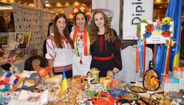 Ukrainian community of Jordan to take part in annual diplomatic fair