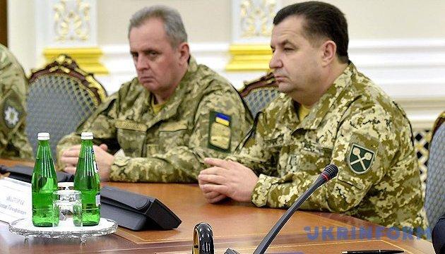 Полторак і Муженко прийшли на закрите засідання комітету Ради з нацбезпеки