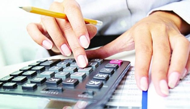 В Україні можуть ввести податок на виведений капітал