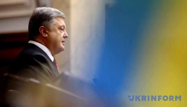 Порошенко: Антикоррупционный суд не должен превратиться в политическую инквизицию