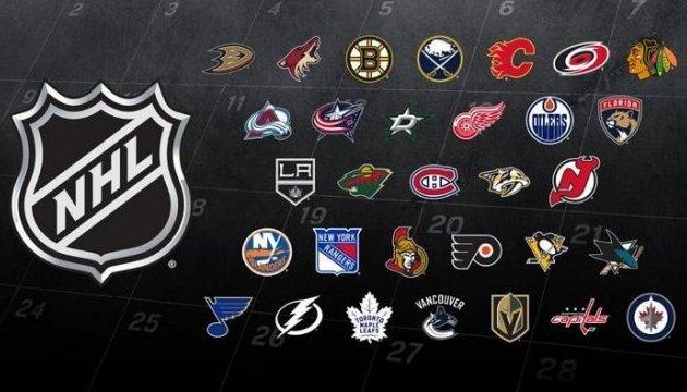 Хоккей: Сегодня стартует чемпионат НХЛ