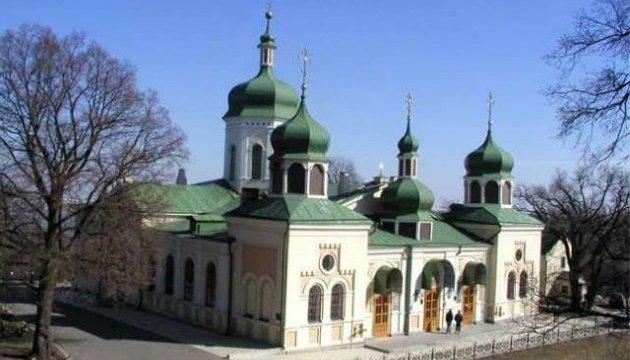 У столиці відбудеться фестиваль «Китаївська фортеця»