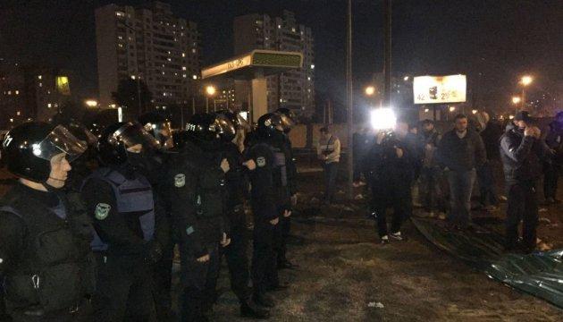 В Киеве в ходе акции против строительства АЗС пострадали 14 человек - СМИ