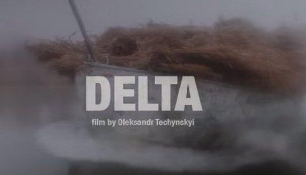 L'Ukraine et l'Allemagne ont réalisé un film sur la vie dans le  delta de Danube (bande-annonce)