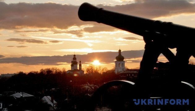 В Чернигове запустили новый туристический портал