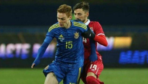 Циганков не зіграє за збірну України проти Косова