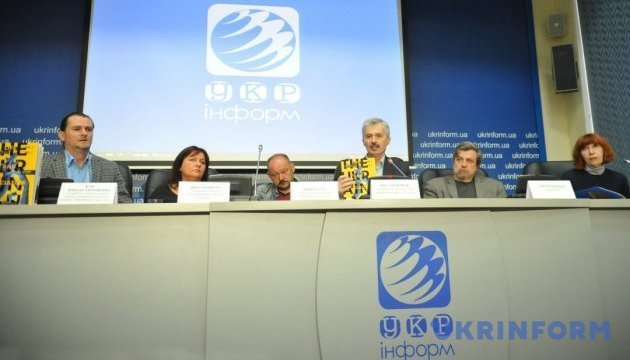 First issue of The Ukrainian: Life and Culture magazine released in USA