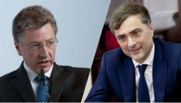 Volker to meet with Surkov in Belgrade on October 7