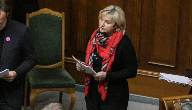 Ірина Луценко переконана, що США не затягуватимуть надання летальної зброї