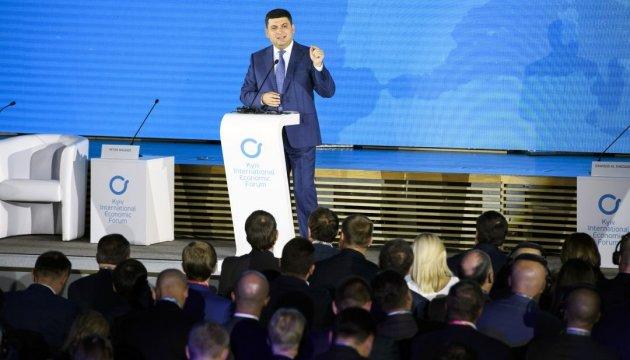Гройсман запевнив, що Порошенко до понеділка підпише пенсійну реформу