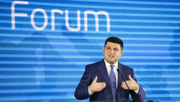 Volodymyr Hroїsman a ouvert le Forum économique international de Kyiv (photos)