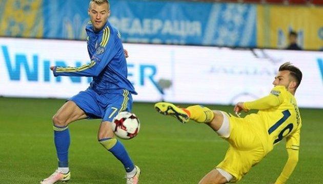 Футбол: Букмекери вважають Україну беззаперечним фаворитом у матчі з Косово
