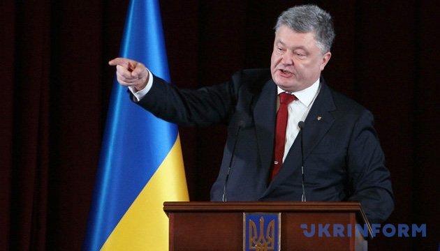 Порошенко привітав українських бійців з медалями на Марафоні морпіхів США