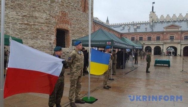В Люблине вручили боевое знамя командованию УкрЛитПолбриг