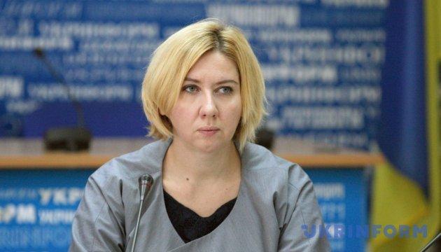 Совет дружественный к медиа. Как придерживаются Закона Украины «Об информации» в регламентах местных советов