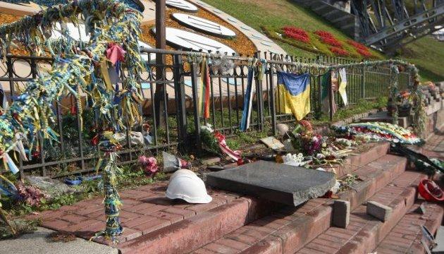 Оголосили підозру вандалу, який зруйнував пам'ятник Героям Небесної сотні